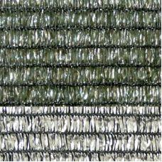 Сеть затеняющая Aluminet DB green