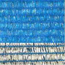 Сеть затеняющая Aluminet DB blue