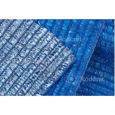 Aluminet DB blue затеняющая сетка, термоотражающая, фольгированная Рулон 2,2*50 м